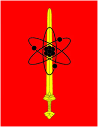 Image - Sword and Atom symbol of Gram